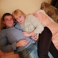 Фотография страницы Валіка Грисюка ВКонтакте