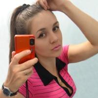 Фотография анкеты Вики Загородько ВКонтакте