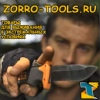 Zorro-tools.ru-все для выживания, паракорд, ножи