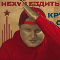 Фотография профиля Николая Должанского ВКонтакте