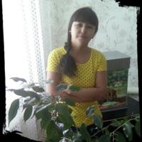 Фотография страницы Айгули Карамовой ВКонтакте