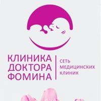 Фотография Доктора Фомина ВКонтакте