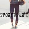Спорт это Жизнь!