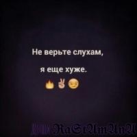 ДмитрийИванов