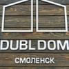 Dubl Dom