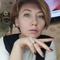 ИринаПрохорова