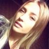 Ольга Синицина