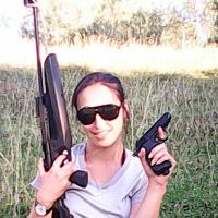 Фотография страницы Людмилы Гавриловой ВКонтакте