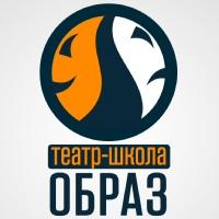 """Логотип Театр-Школа """"ОБРАЗ"""" Воронеж.Актерское Мастерство"""
