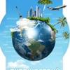 World | Мир ✈ Online журнал