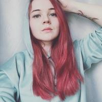 Личная фотография Дарьи Романовой