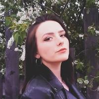 Алёна Филиппова