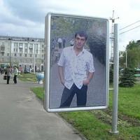 Фотография Димы Харченко ВКонтакте