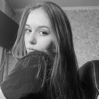 Фотография Ирины Нистряну ВКонтакте