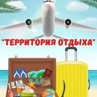 Фотография Аллы Фоминой ВКонтакте