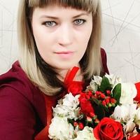 Фотография страницы Екатерины Кушнир ВКонтакте