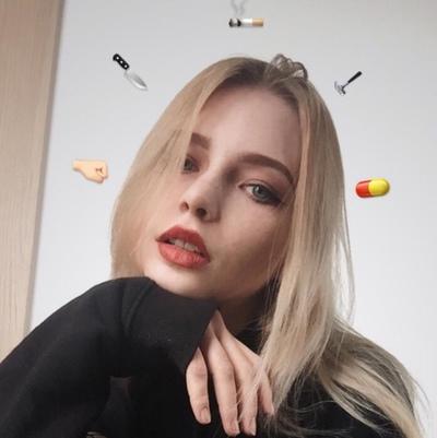Liya Panova