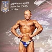 Фотография Дмитрия Лебедева