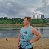 Фотография анкеты Романа Зайцева ВКонтакте