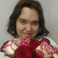 Фотография профиля Алисы Яковлевой ВКонтакте
