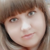 Личная фотография Вероники Курзиной