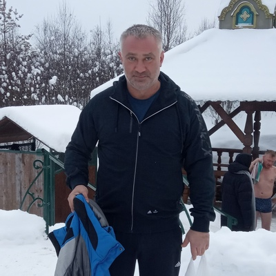 Сергей Костян