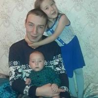 Фотография анкеты Александра Якунина ВКонтакте