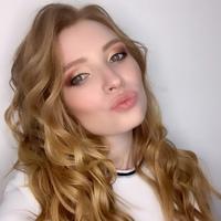 Валерия беляева как попасть на работу в мчс девушки