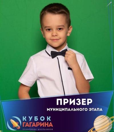 Timofey Danishevsky, Oktyabrsky