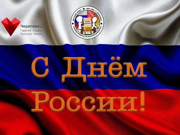 поздравления патриоту своей страны клип