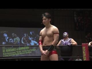 Mizuki Watase, Jason Kincaid, Ryan Davidson vs. Soma Takao, Mad Paulie, Nobuhiro Shimatani (DDT - King of DDT 2018 3rd Round)