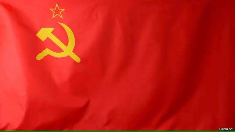 ст 34 41 ГОС АКТ СССР за 10 2020 года
