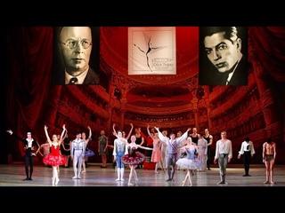 VII Международный конкурс балета имени Сержа Лифаря Матюшенская Чекурашвили Шайтанова Стояноа и др.