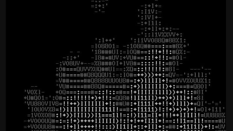 ASCII Fire