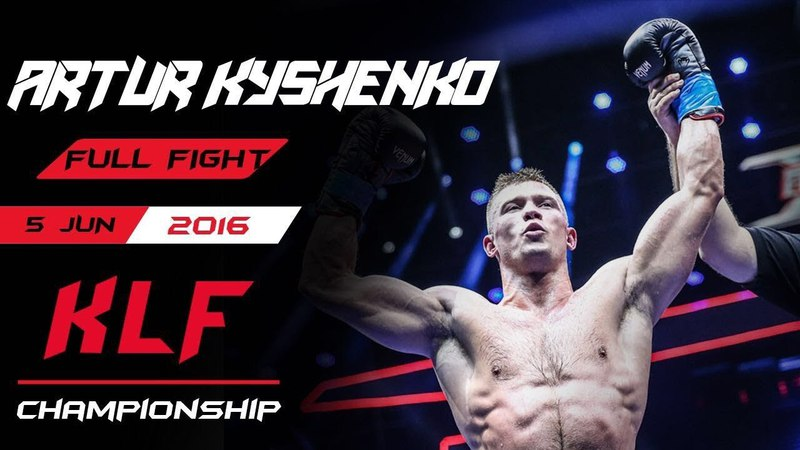Kickboxing Artur Kyshenko vs. Jonatan Oliveria FULL FIGHT-2016