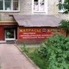 СЦ 2132 СКБ Контур - Энтальпия аудит ООО