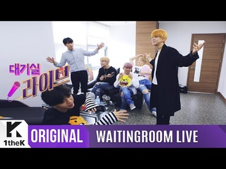 """WAITINGROOM LIVE: (비에이피)_A Waitingroom? Or a club? 's Newest Song """"That's My Jam """""""