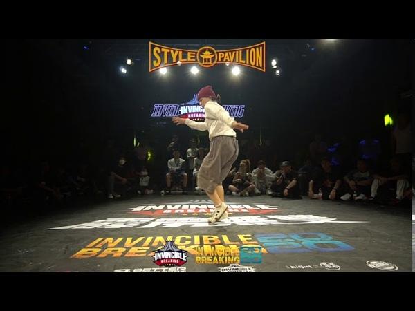 Yingzi vs Jojo Semi Finals Bgirl 1on1 Invincible Breaking Jam 2020