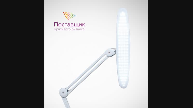 😻 Бестеневая лампа Millenium Цена 5 500 руб