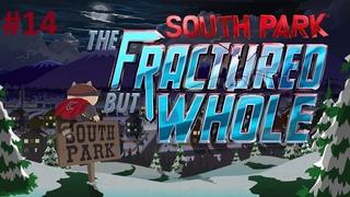 South Park: The Fractured But Whole Platinum Walkthrough #14