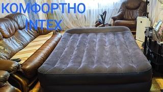 Надувная двухспальная кровать INTEX. Матрас. Ліжко. Это удобно и комфортно.