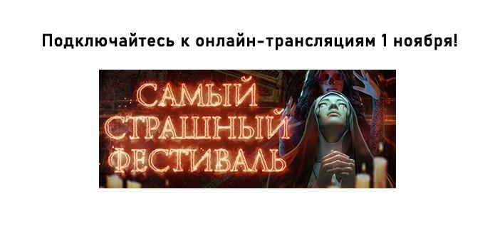 трансл