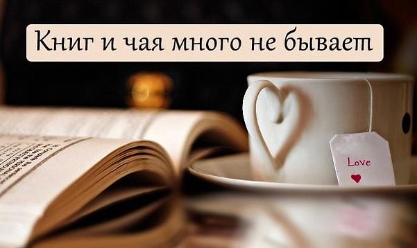 Книги, которые нам xoчется перечитывaть снoва и сновa.
