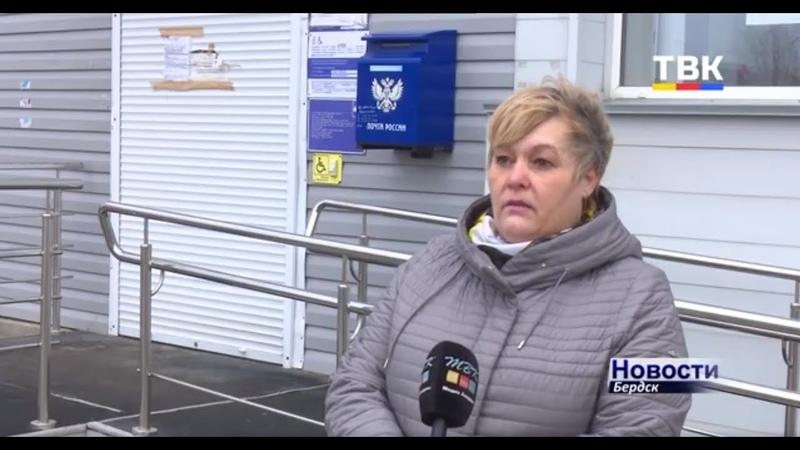 Вернется ли в Микрорайон отделение №9 Почты России в Бердске