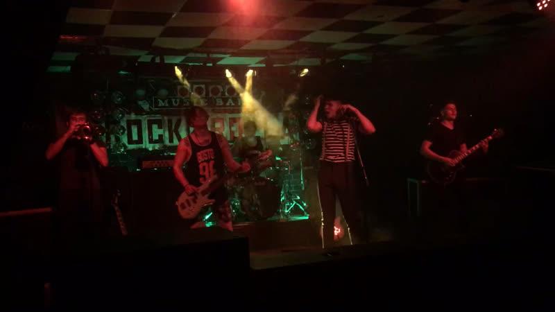 Беz Скобок (live in Rock-n-rolla 29.11.19)