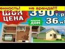 Недвижимость В Тюмени Вторичка Тюмень
