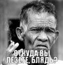 Личный фотоальбом Евстафия Венедиктовича