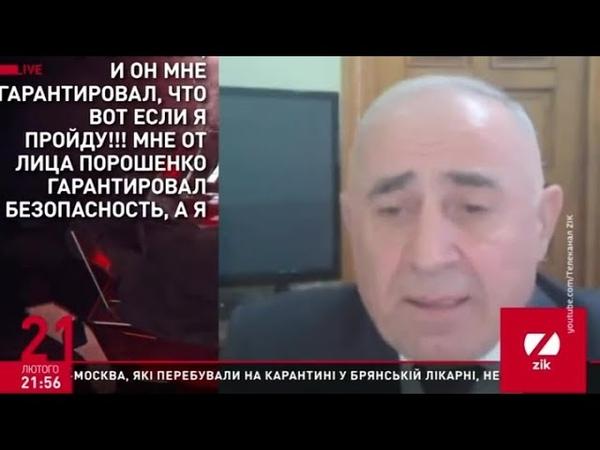 Порошенко хотел выдать расстрел небесной сотни на Майдане за ВЫДУМКУ Кремля