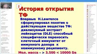 Выступление_1.Трансфер Фактор Классик и Трай Фактор. Владимир Дадали
