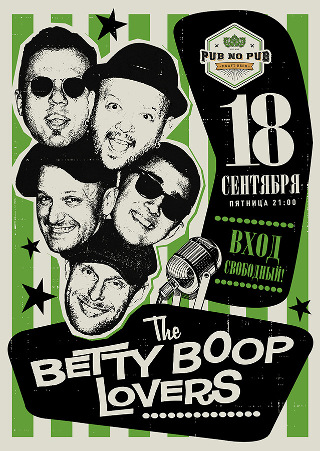 18.09 The Betty Boop Lovers в Pub No Pub!